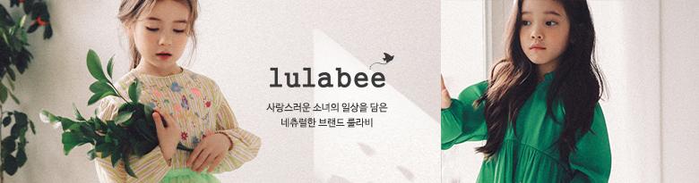 LULABEE